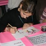 Après l'enluminure, la calligraphie au calame!