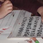 Entrainement à la calligraphie